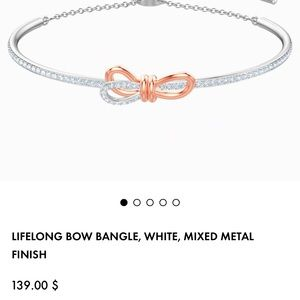 Swarovski Rose Gold Bangle